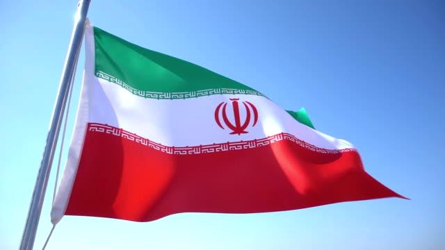伊朗的旗幟 - 伊朗 個影片檔及 b 捲影像