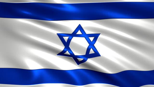 4K bandeira de Israel, Ásia - vídeo