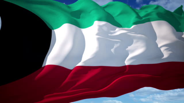 flag of Kuwait video