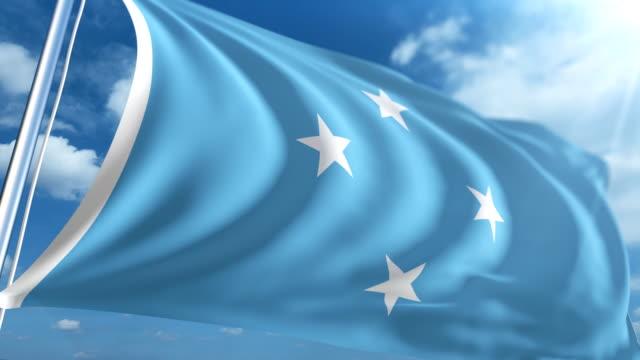 vídeos y material grabado en eventos de stock de bandera de micronesia | loopable - micronesia