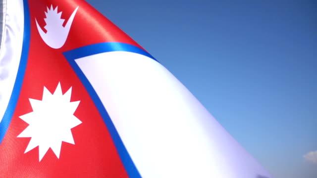 ネパールの旗 - ネパール人点の映像素材/bロール