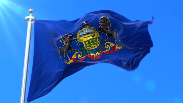 flagge des staates pennsylvania, region der vereinigten staaten - schleife - pennsylvania stock-videos und b-roll-filmmaterial