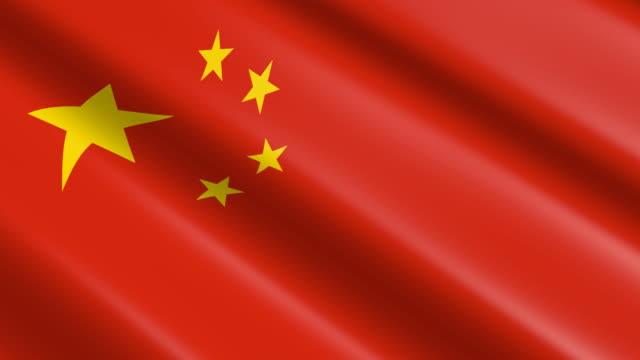 Bandera de la gente Republic of China / República Popular China (bucle sin interrupción) - vídeo
