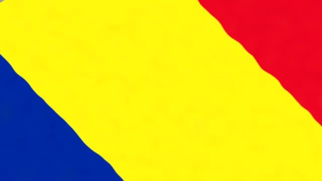 vídeos de stock, filmes e b-roll de bandeira da romênia - futebol internacional