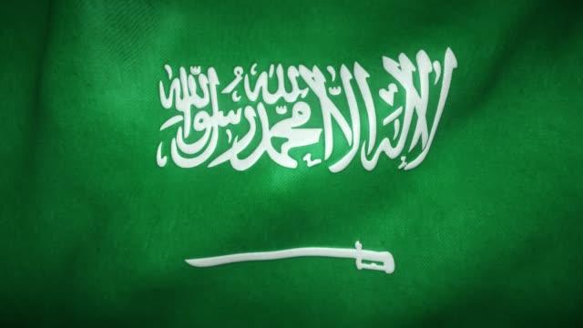 stockvideo's en b-roll-footage met vlag van saoedi-arabië zwaaien in de wind - riyad