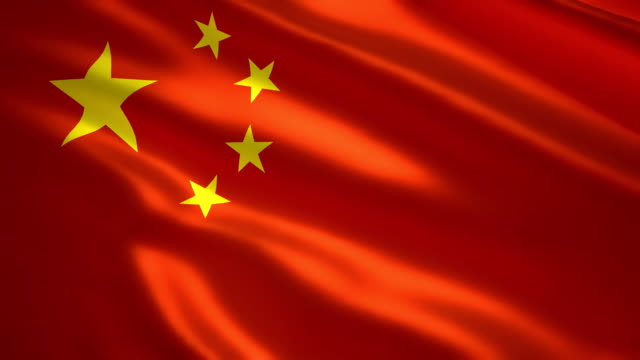 Flag of the China. video