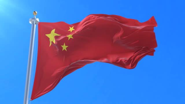 Bandera de la República de China ondeando en el viento con cielo azul, lazo - vídeo
