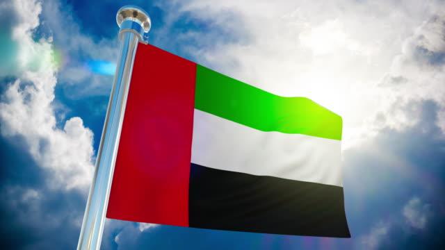 4k - bae flag - birleşik arap emirlikleri | döngüye tabi stok videosu - uae flag stok videoları ve detay görüntü çekimi