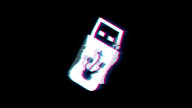 USB Flash Drive  Symbol on Glitch Retro Vintage Animation.