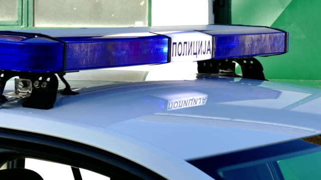 Flashing Light on a Police Car video