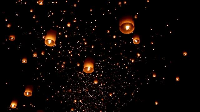 Floating asian lanterns in ChiangMai ,Thailand video