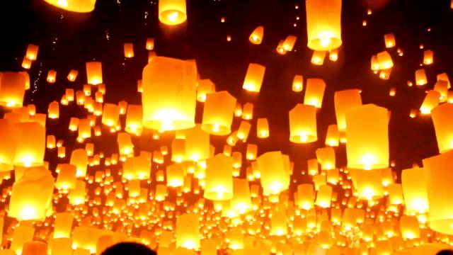 Floating lantern festival. video