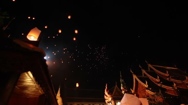 Floating lantern in Loi Krathong Traditional Festival. video