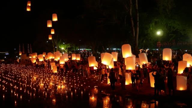 Floating lantern ,Yee Peng Festival, Chiangmai Thailand