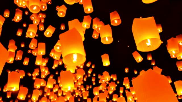 Floating Lanterns. video