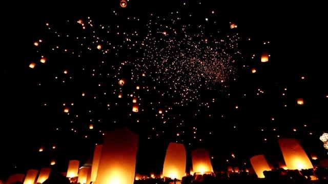 Floating Sky Lantern video