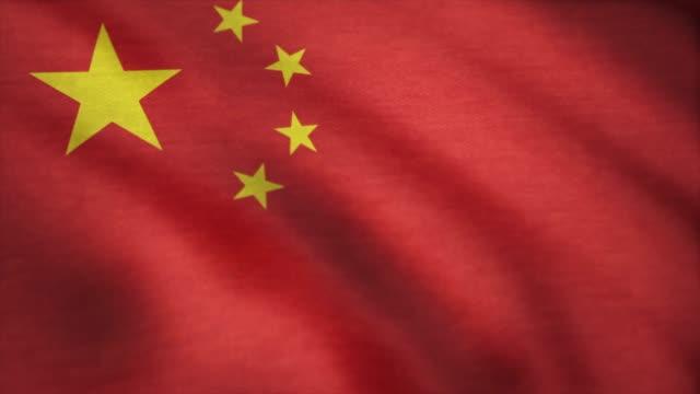 Bandera de China. Bandera China ondeando - vídeo
