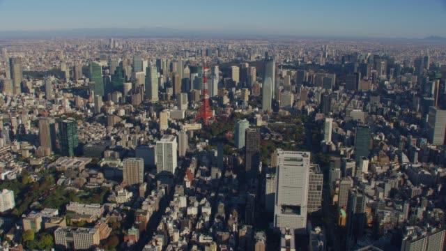 東京市と東京タワーを飛んでいます。 - 東京点の映像素材/bロール