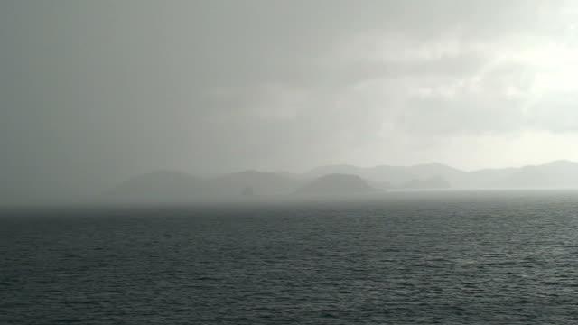 Foggy Islands video