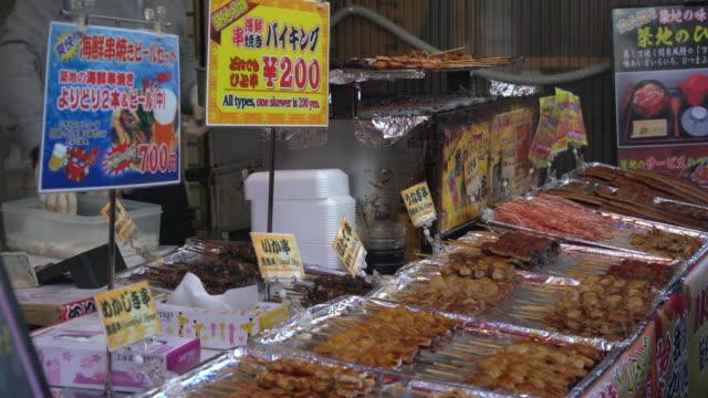 築地市場で食品 - 飲食業点の映像素材/bロール
