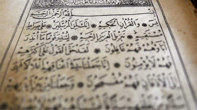 Quran Pages Stock Videos and Royalty-Free Footage - iStock