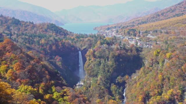4K footage of Kegon Falls in autumn at Nikko, Japan. video