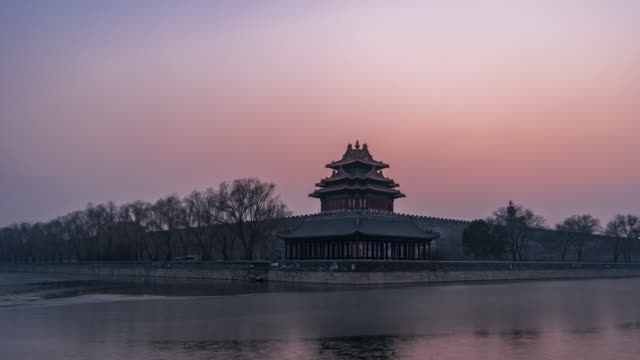 T/L WS HA PAN Forbidden City, Day to Night Transition / Beijing, China video