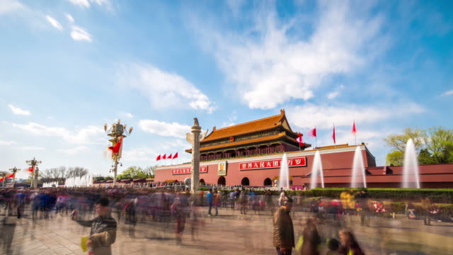 stockvideo's en b-roll-footage met forbidden city entrance - chinese etniciteit