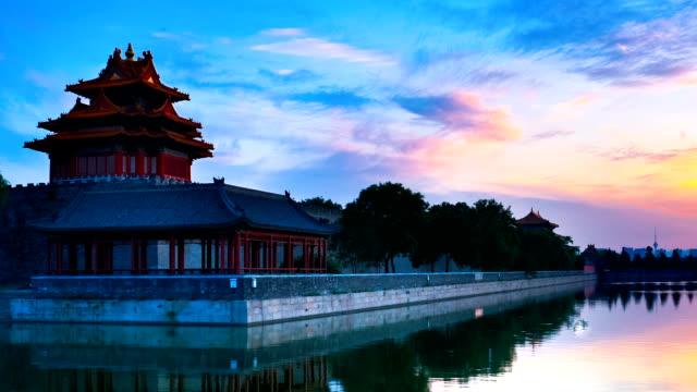 Forbidden City video