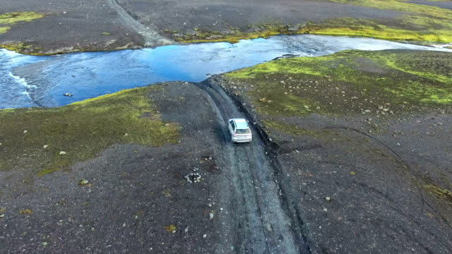 Ford crossing in Iceland. video