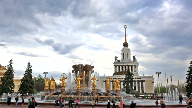 Fountain of friendship of the nations. Moscow. Russia. video