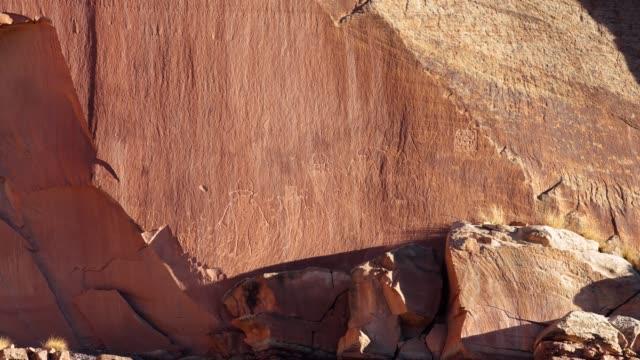 Freemont Petroglyphs