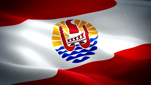 french polynesia flag motion loop video waving in wind. realistic bora bora island flag background. french polynesia flag looping closeup 1080p full hd 1920x1080 footage. french polynesia polynesian country flags footage video for film,news - kiss filmów i materiałów b-roll