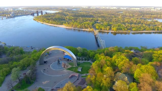 Friendship of Nations Arch was constructed in Kiev, Ukraine. video