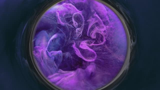 fume swirl overlay purple haze circle motion