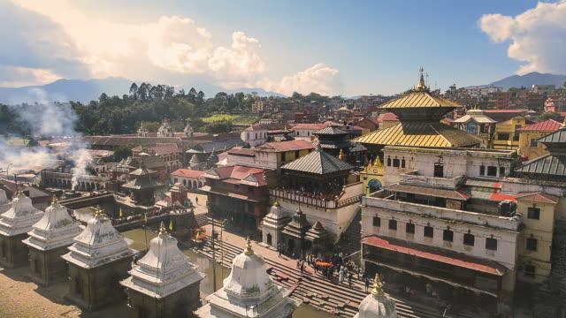Funeral Pashupatinath Nepal video