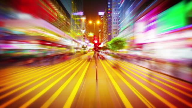 Futuristic crossroad video
