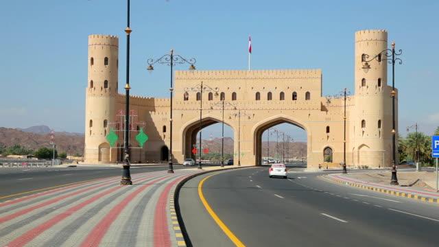 Gate to Nizwa, Oman video