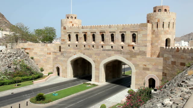 Gate to the old town of Muscat video