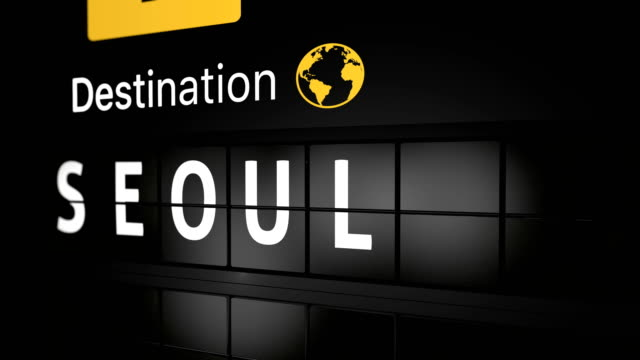 3D generated animation, analog flight information display board with the arrival city of Seoul