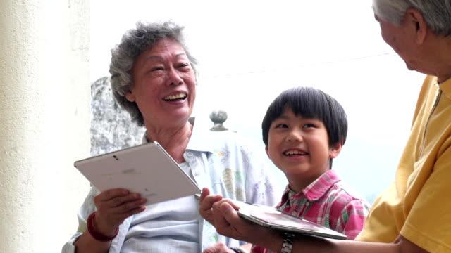 Generation Sharing Knowledge Hong Kong video