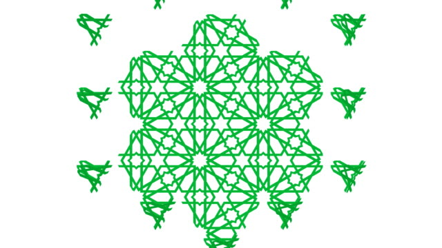 Geometric Islamic pattern video