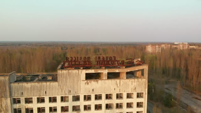 Ghost town Pripyat near Chernobyl NPP, Ukraine