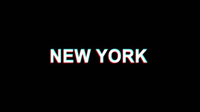 紐約閃爍效果文本數位電視失真4k 迴圈動畫 - 高清電視 影像的技術 個影片檔及 b 捲影像