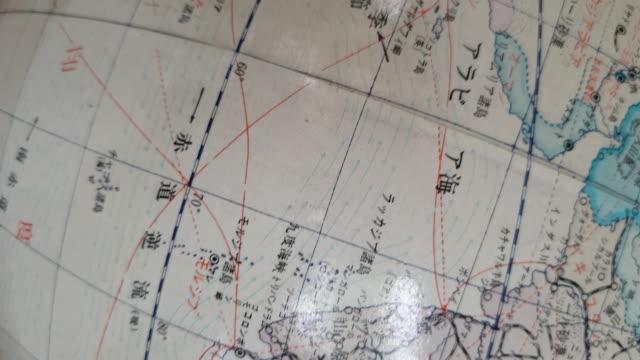 Globe map, Japanese language