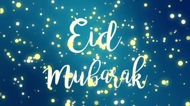 glödande blå eid mubarak gratulationskort video - eid ul adha bildbanksvideor och videomaterial från bakom kulisserna