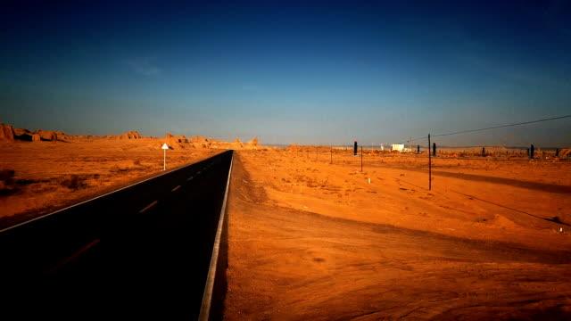 Gobi Desert AERIAL View