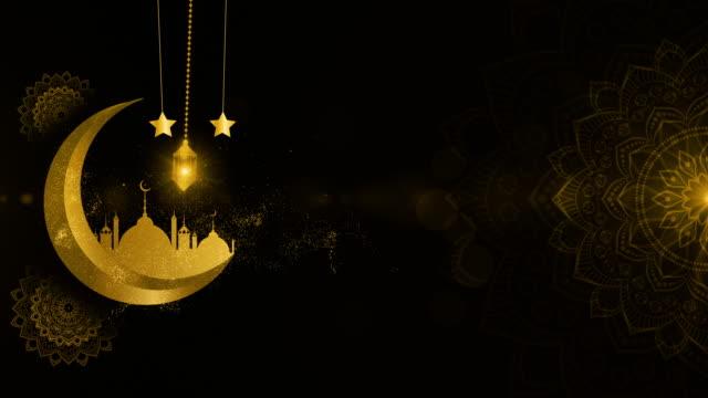 guldfärg eid al adha mubarak och traditionella lyktor ramadan islamiska med partikel och belysning bakgrund - eid al fitr bildbanksvideor och videomaterial från bakom kulisserna