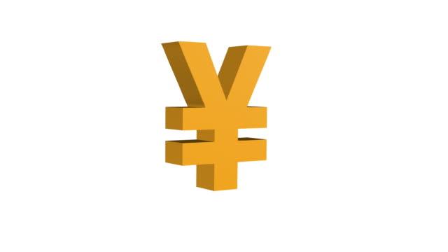 gold morphing currency symbols pound yen dollar and euro - pound sterling isolated bildbanksvideor och videomaterial från bakom kulisserna