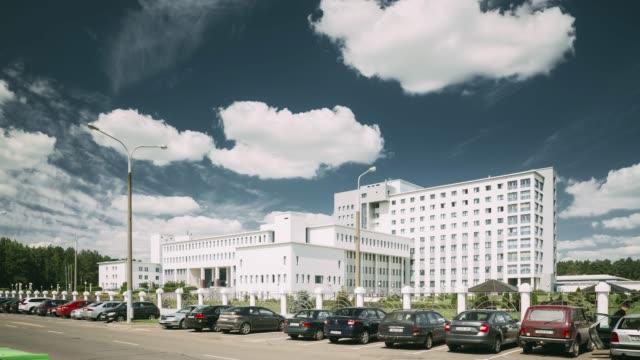 白俄羅斯戈梅爾墨西哥放射醫學與人類生態學科學中心的建設 - 建築物外觀 個影片檔及 b 捲影像
